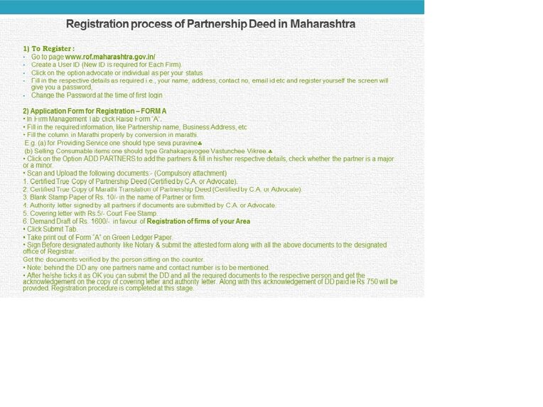Procedure for registering partnership deed in maharashtra abhijit procedure for registering partnership deed in maharashtra altavistaventures Image collections
